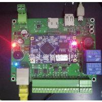 扬尘工业控制板 扬尘工业采集板 PCB板 PM2.5电路板 铜 双面