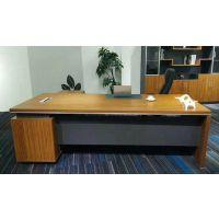 厂家全新出售办公家具办公桌经理桌主管桌