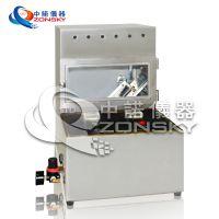 中诺仪器乙烯塑料制品阻燃测试仪厂家直销