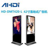 销售AIQUDI/埃趣谛42寸立式广告机价格