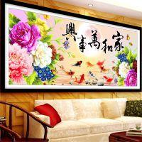 北京瑞宏品韵钻石画品质优良提高家居装修品位