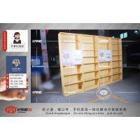 华为3.5木纹高柜定制华为靠墙配件柜直销
