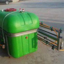 供应产品大容量大喷副打药机 车载后悬挂喷药器 平地农田杀虫机