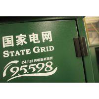ZGS箱式变电站变电站美式箱式壳体美变采用优质冷钢