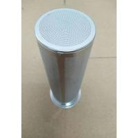 四川九阳果汁机滤网茶隔网304不锈钢网厂家供应