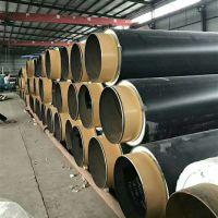 供热直埋式预制保温管 聚乙烯外护套聚氨酯保温管道