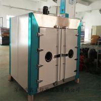 箱式铝合金炉-箱式铝合金时效炉-热处理炉-鑫宝仪器