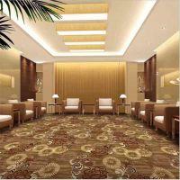 郑州按摩院地毯定制 欧式 客厅茶几图案尺寸订做