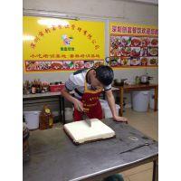 我想学做客家豆腐的做法流程,创富地道客家师傅一对一教学