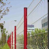 别墅防护网 三角折弯护栏网 桃型柱护栏网厂家定做