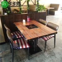 深圳南山古典中式陶瓷火锅桌子 工业风火锅桌子定制