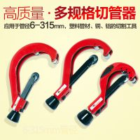PE管子割刀110/140/160割刀、管割刀切管器、割管刀