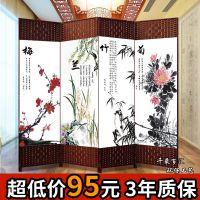 中式屏风实木隔断墙折屏客厅美容院现代折叠移动布艺养生简约玄关