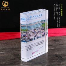 上海学校毕业典礼礼品,同学聚会工艺品批发,水晶书模型奖牌