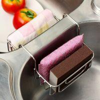 不锈钢水槽挂篮沥水架水池置物架创意厨房清洁百洁布洗碗布收纳架