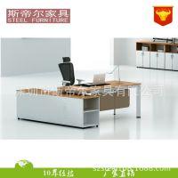 老板台经理主管桌财务会计办公桌新品板式深圳办公家具电脑桌椅