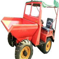 电启动柴油自卸四轮车 加厚钢板翻斗车 制动平稳的前卸式翻斗车