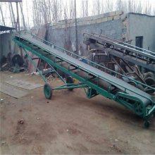 煤矿用皮带输送机种类专业生产 小型皮带输送机皮带输送机