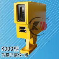 批发 供应活套扫描仪KDD3 活套检测器 厂家直销包邮