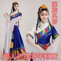 新款藏族舞蹈服装女表演服大气蒙古族服演出服少数民族水袖大摆裙