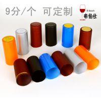 国产料PVC热缩帽葡萄酒瓶用的热缩膜 收缩膜可以印LOG红酒瓶用