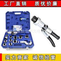 杠杆式万能手动铜管胀管器扩孔器扩口器6-15mm铜管标准扩张器