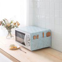 微波炉防尘罩家用防水多功能简约布艺烤箱防油罩盖巾微波炉套盖布