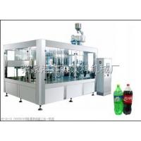 特价直销 碳酸饮料生产线设备
