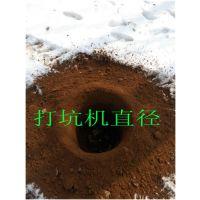 宝鸡四冲程立式挖坑机 挖洞挖穴机重量轻
