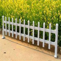 市政绿化护栏 PVC围栏厂家 社区围栏价格