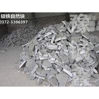 河南豫铖鑫专业生产硅铁自然块