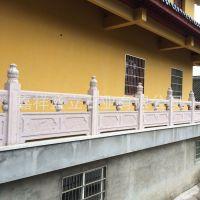 供应优质寺庙石栏杆 花岗岩栏杆 防护石栏杆