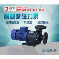 耐腐蚀高温磁力驱动泵 国宝无泄漏磁力泵 化工领域的帮手