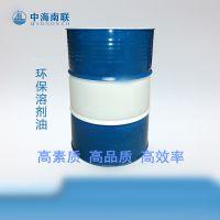 年度热销产品环保轻质白油D60