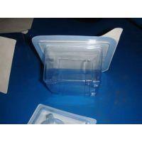 医用吸塑盒 无菌吸塑包装 医疗器械无菌包装 一次使用无菌吸塑泡罩泡壳