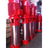 75千瓦立式稳压泵多少钱XBD15.0/5-50G*10/110米75KW消防泵价格/消火栓泵组装