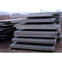 供应《Q235NHD耐候钢板、耐候钢》安钢专卖