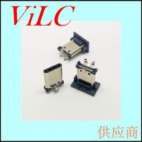 3脚直插-180度立式TYPE C公头-24P双排贴片SMT-双面插USB3.1插头