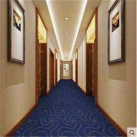 武陟县酒店美式简约客厅走廊地毯 现代简欧卧室毯 宾馆客房地毯可定制