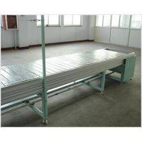 弘捷链板输送机-输送机生产厂家