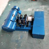厂家直销工业低净空电动葫芦 32t 防爆 冶金电动葫芦