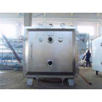 FZG-10型方形真空干燥机