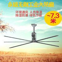 批量价优6.1米工业大吊扇_7.3米_强力大型风扇多少钱一台