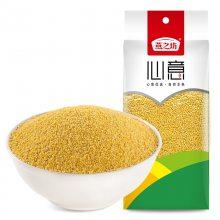 东北小米直销 低价批发黄小米 小米粥原料代加工