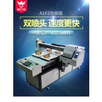 普兰特6518抱枕定制打印机数码印花机个性定制T恤打印机