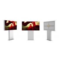《110寸智慧校园专用智能LED广告机-LED户外高清广告机厂家》 太龙智显