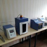 上海丙林电子超声波破碎仪C43-3000