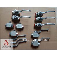 高压焊接球阀KHB-M22