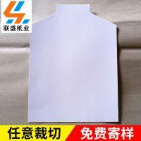 250g灰底白板纸 双面涂布白板纸 衬衫垫纸打板纸 手提袋隔层卡纸