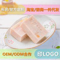 原矿琥珀粉玫瑰薰衣草植物精油手工皂古方冷制皂批发代加工
